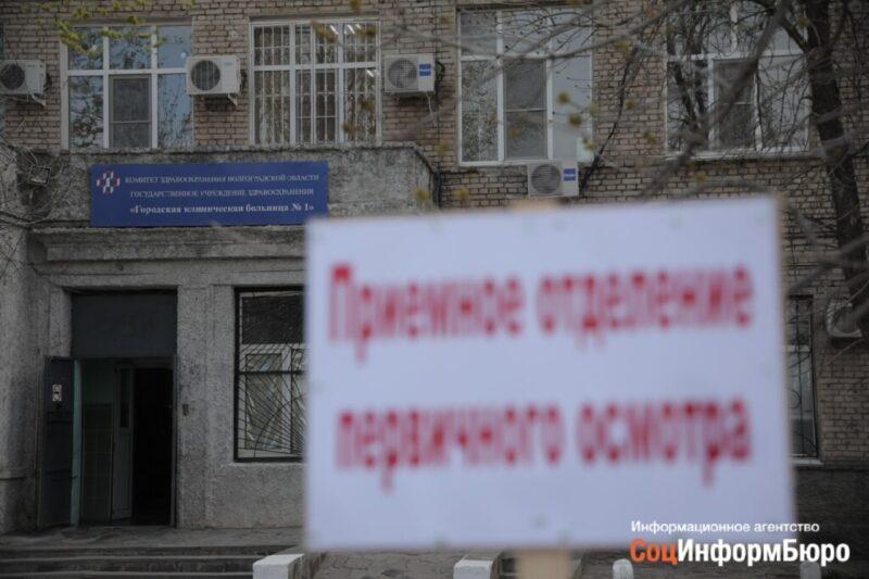 В 15-й и 25-й больницах отделения закрыты на карантин