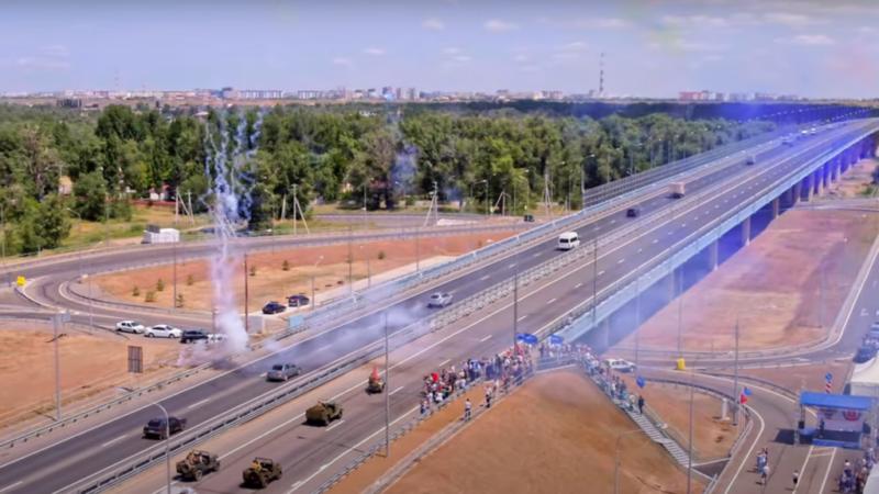 Открытие нового моста через Ахтубу засняли с квадрокоптера