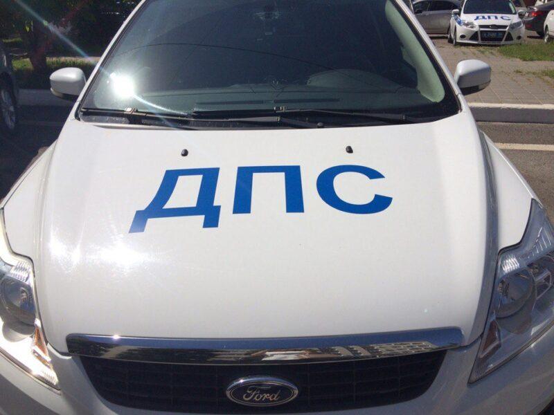 В Волгограде бывший старший инспектор ДПС ответит в суде за фальсификацию протокола