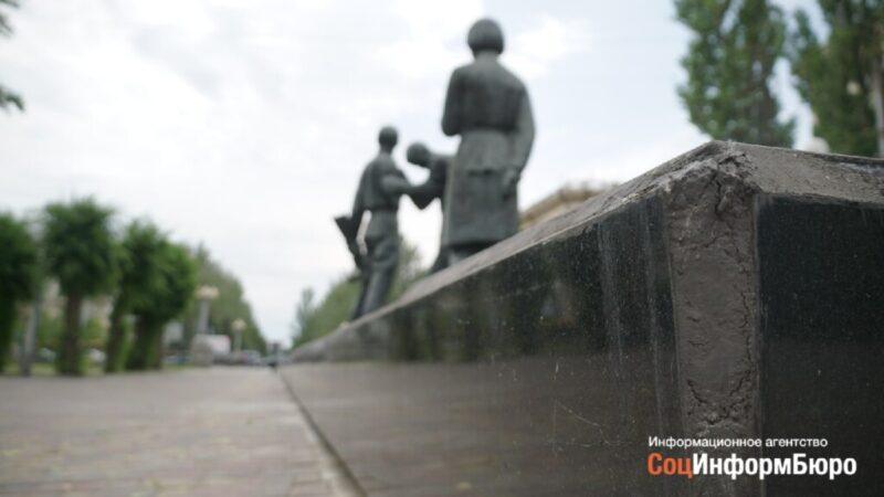 В Волгограде после возмущения общественности отремонтировали памятник Героям-комсомольцам