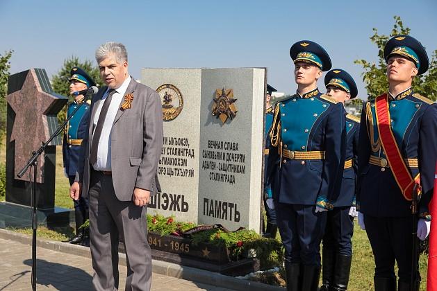 В Волгограде открыли стелу героям из Адыгеи