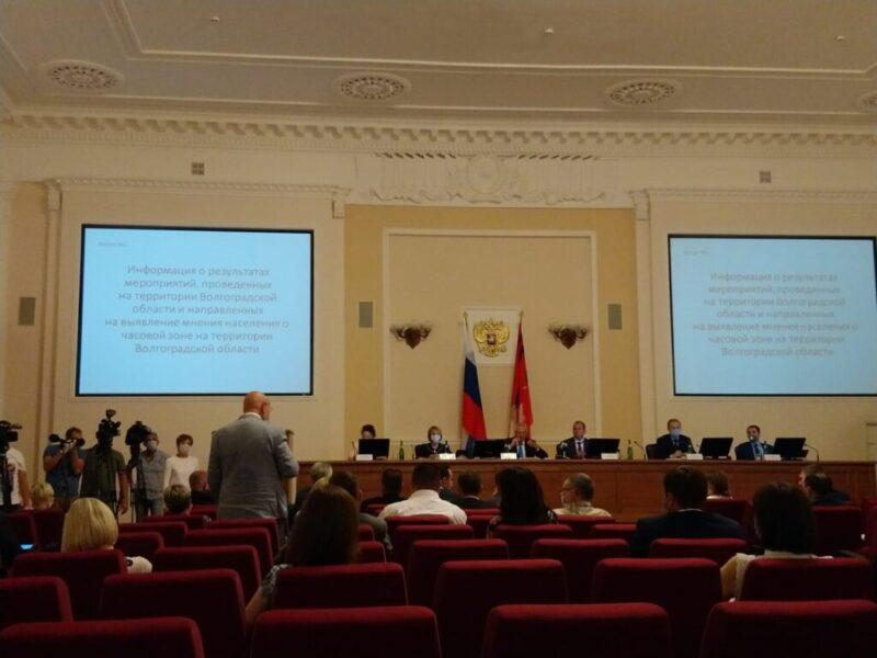 Волгоградской области грозит еще одно голосование по смене часового пояса