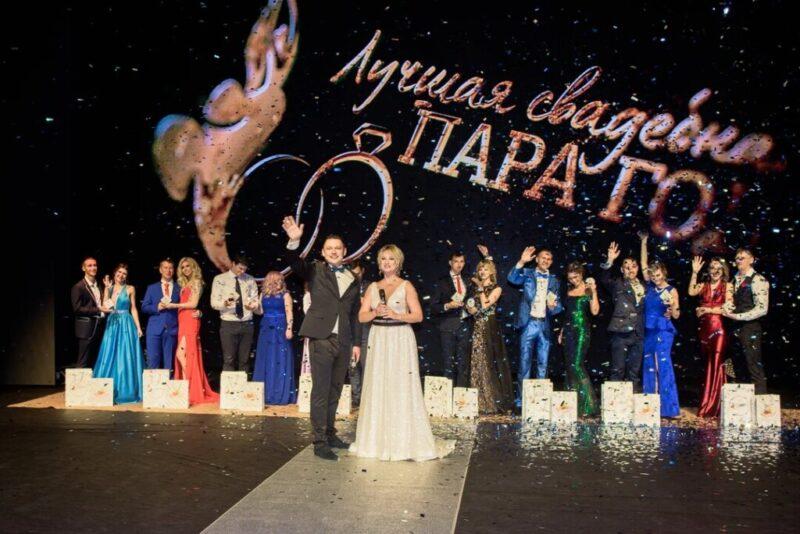 В 2020 году лучшие свадебные пары в Волжском выбрали без зрителей