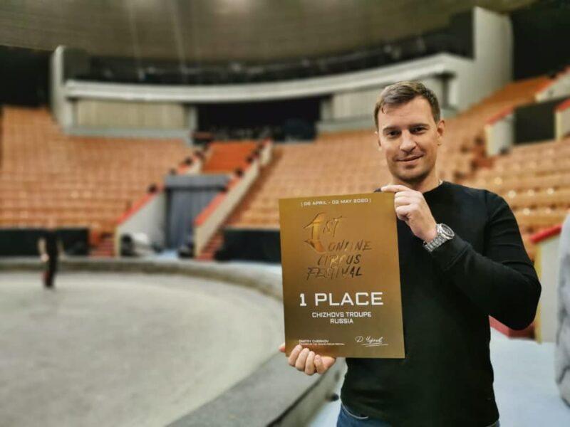 Волгоградские канатоходцы победили в международном цирковом фестивале