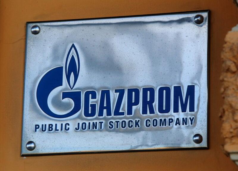 «Газпром» в Волгограде наказан на 1,3 миллиона за ущемление прав граждан