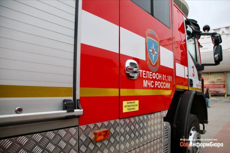 В Калачевском районе сгорел старенький «Volkswagen»