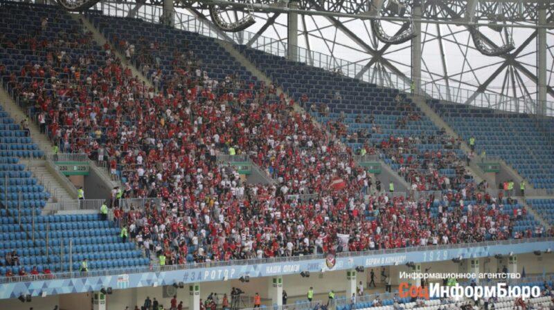 Игру «Ротора» и «Спартака» в Волгограде назвали самой посещаемой