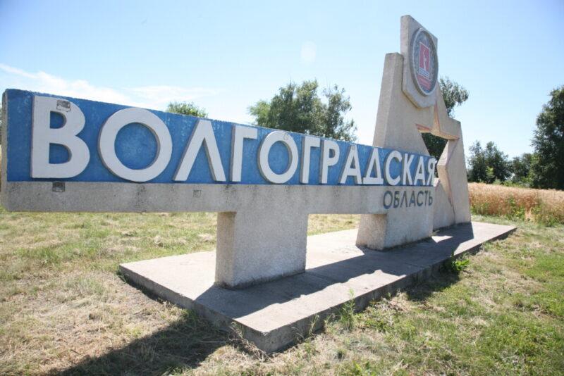 РежимЧСрегионального характера введен в Волгоградской области
