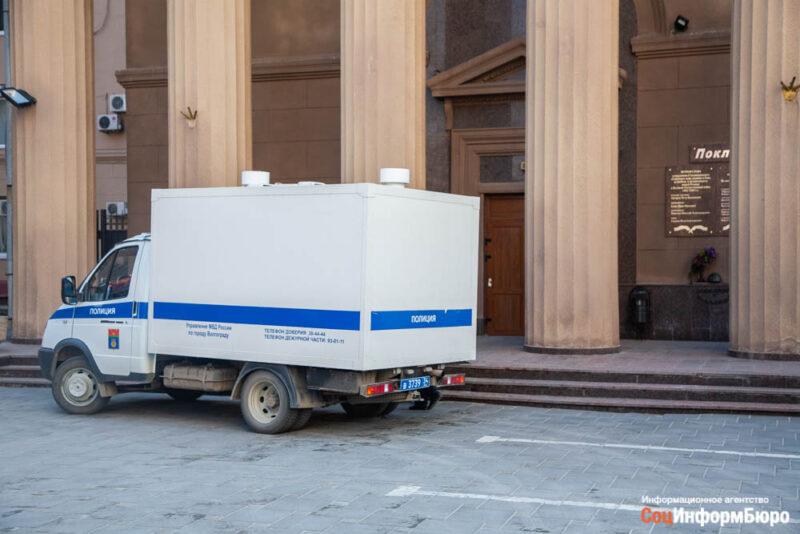 Волгоградские суды «минируют» уже третий раз за месяц