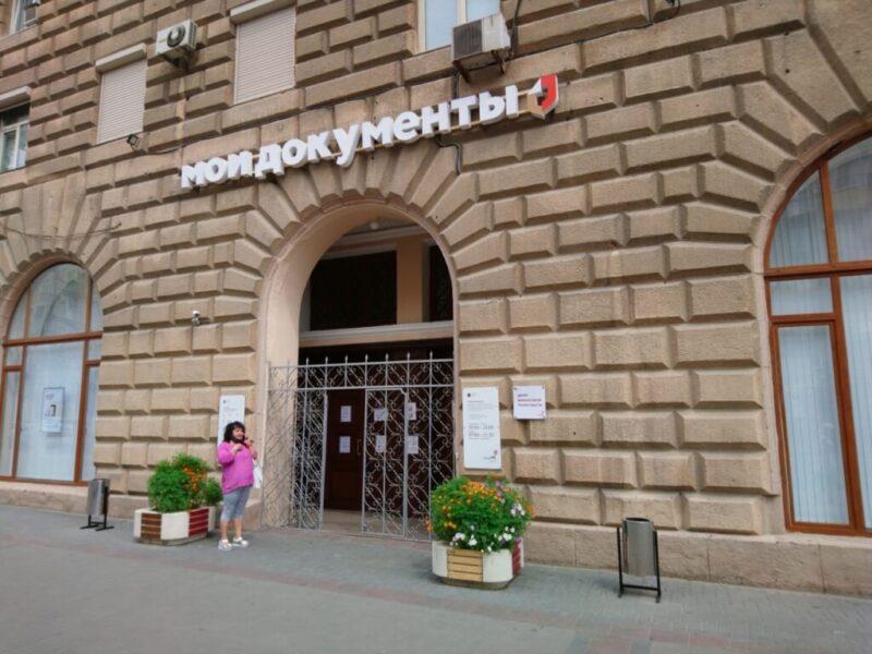 «Дозвониться нереально». В Волгограде остаются многочисленными сбои работы МФЦ