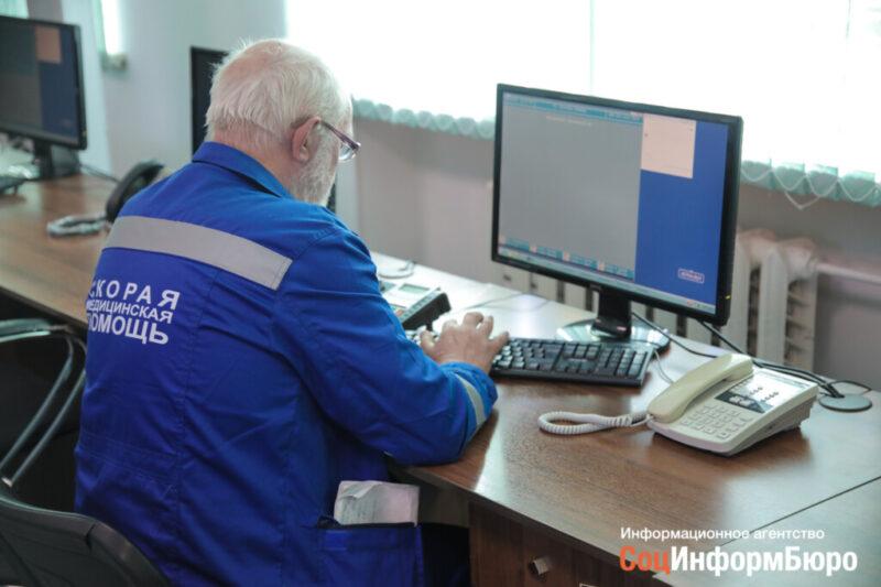 COVID-19 в Волгоградской области: данные на 20 января 2021 года