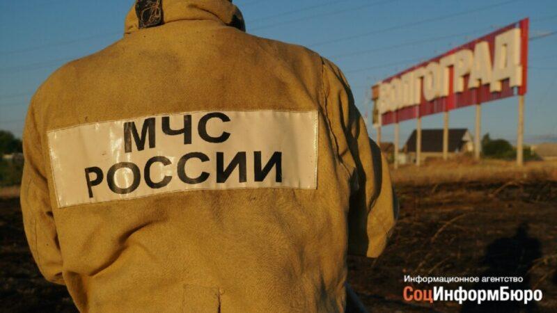 МЧС предупредило волгоградцев об опасности