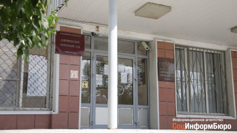 После скандала с Юлией Добрыниной, на действия Дзержинского райсуда «посыпались» жалобы