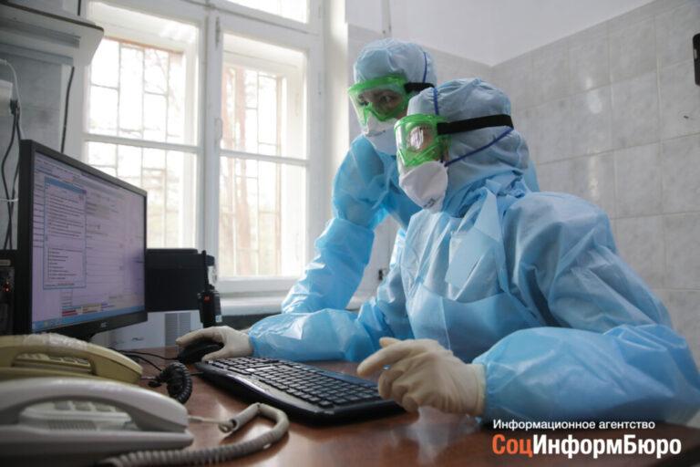 Стало известно о новой сотне заболевших коронавирусом в Волгоградской области