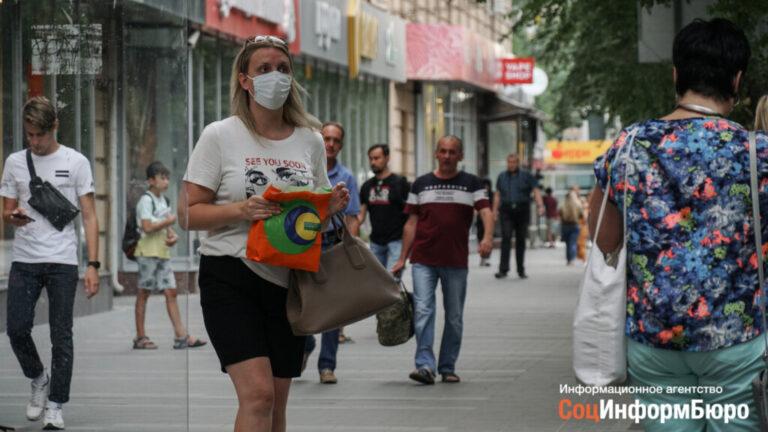 Коронавирус в Волгоградской области: данные на 23 июня 2021 года
