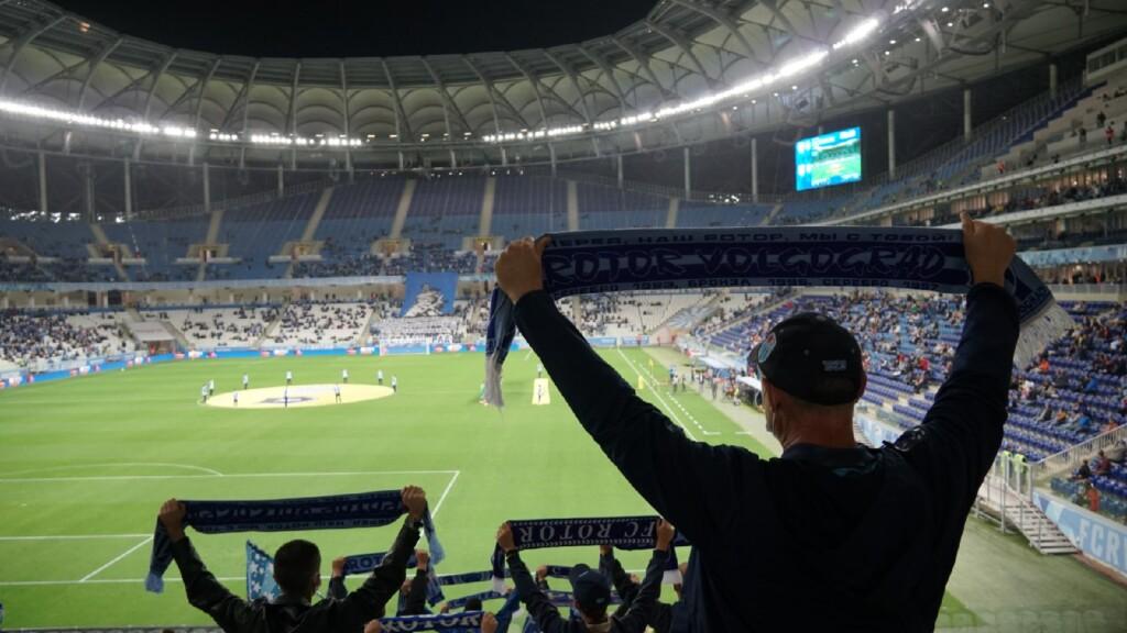 Матч «Ротора» и «Рубина» в Волгограде обошелся без дебошей