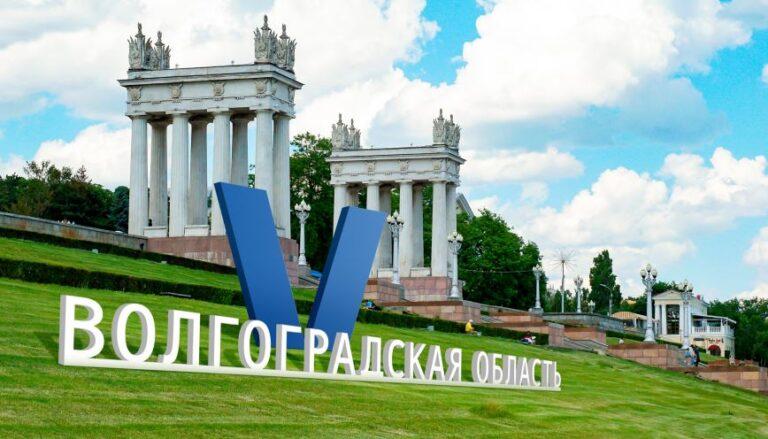 V – значит Волгоградская область. Почему новый брендинг региона можно назвать удачным