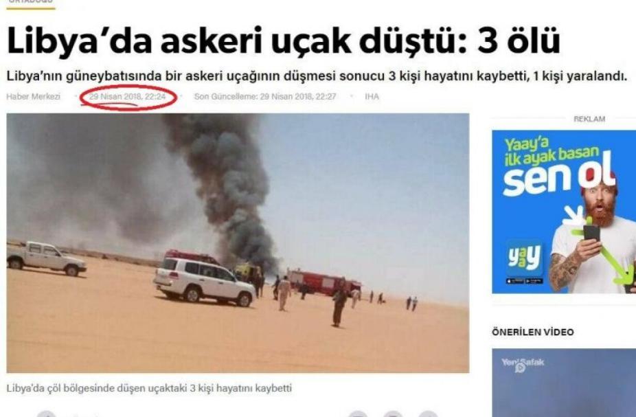 СМИ запустили фейк со старым фото крушения вертолета
