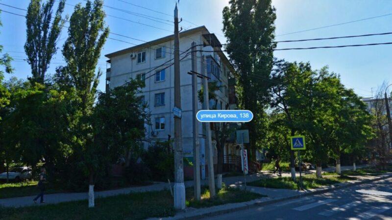В Волгограде ТСН оштрафовано за плохое содержание жилого дома