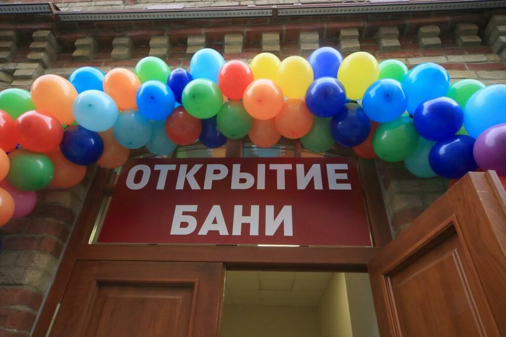 В Волгоградской области возобновят работу бани и сауны