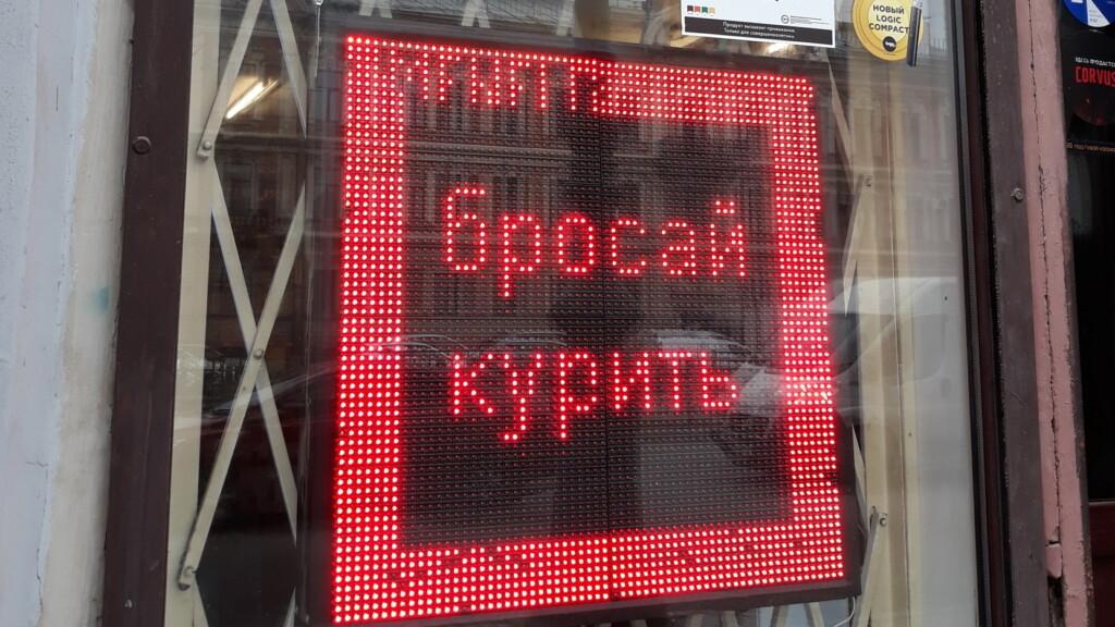 Из магазина в Волгограде изъяли контрафактные белорусские сигареты