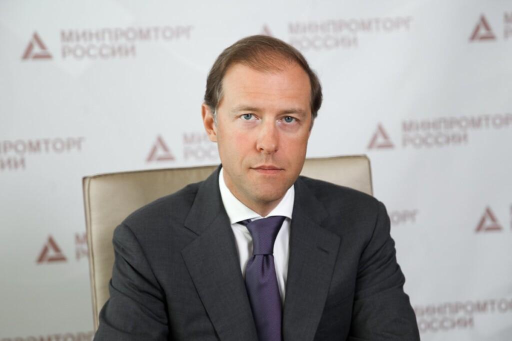 9 октября Денис Мантуров оценит волгоградскую промышленность