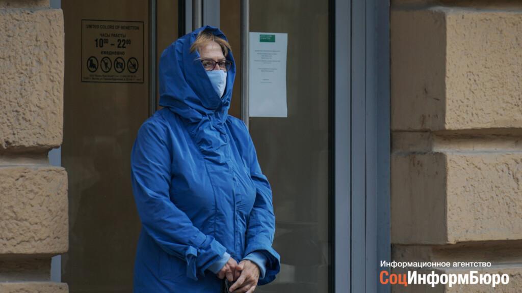 Волгоградцам обозначили ситуацию с коронавирусом на 9 ноября