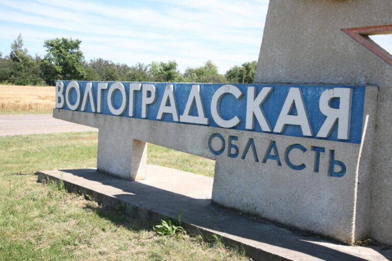 Города Волгоградской области признали неустойчивыми к коронавирусу