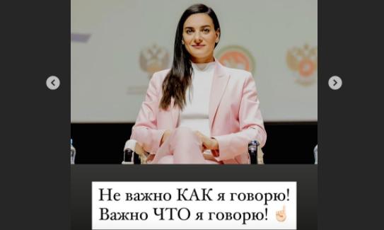 «Ваша наша наша ваша»: Елена Исинбаева опозорилась перед Путиным (видео)