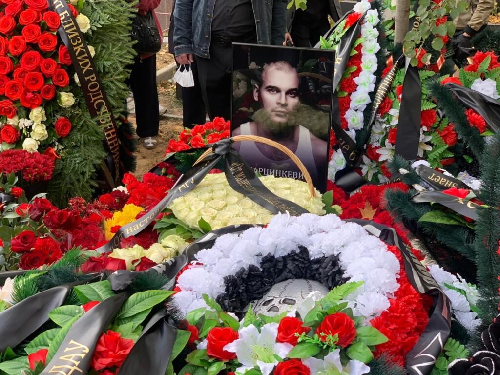 3 октября в Москве похоронили Тесака