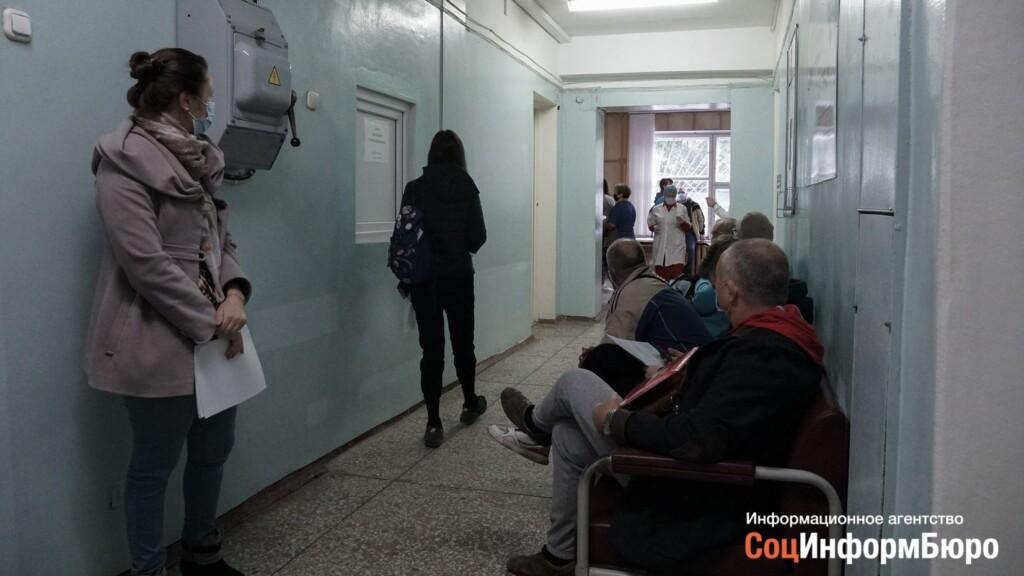 В Волгоградской области фиксируют невероятный рост числа пневмоний