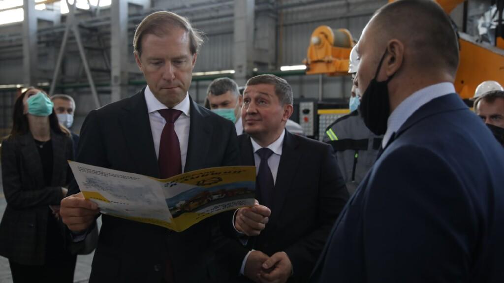 Губернатор Андрей Бочаров попросил у министра промышленности поддержки