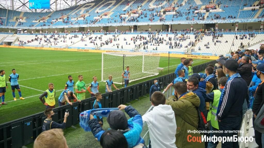 Фанаты проигравшего «Тамбову» «Ротора» потребовали выхода на поле руководства команды