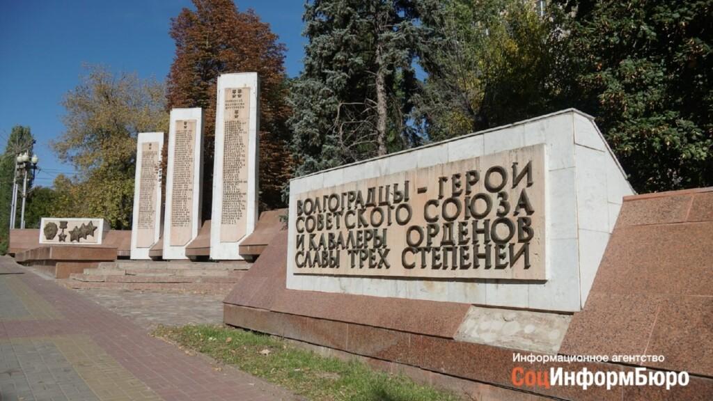 В юбилейную годовщину Победы в Волгограде рушится монумент Героям СССР на Аллее Героев