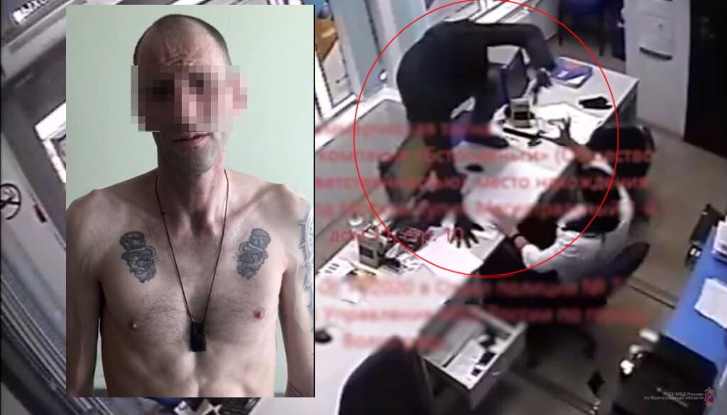 Пойман волгоградец, в очередной раз ограбивший офис микрозаймов