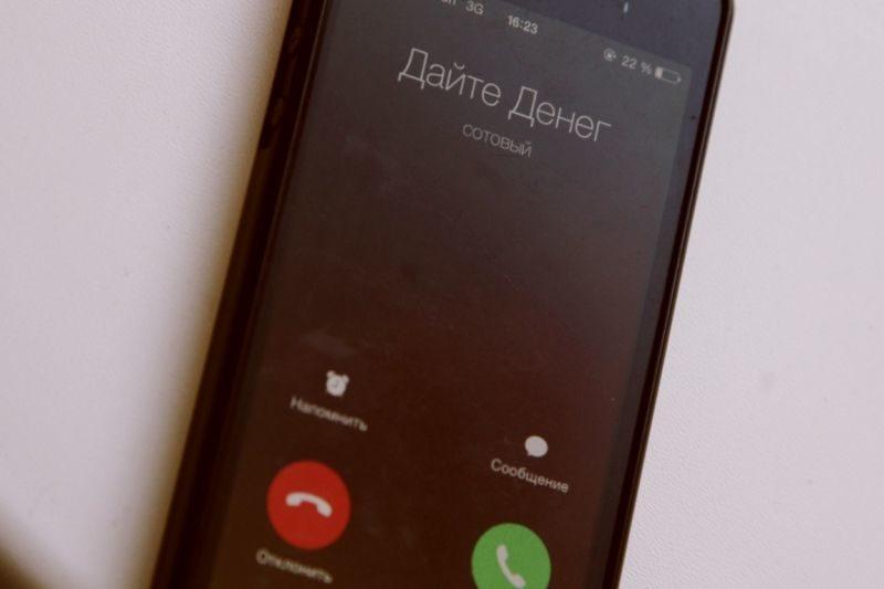 Полиция предупредила волгоградцев о сервисах подмены номеров