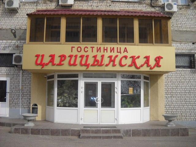 В Волгограде откроются еще два стационара для лечения ковид-больных