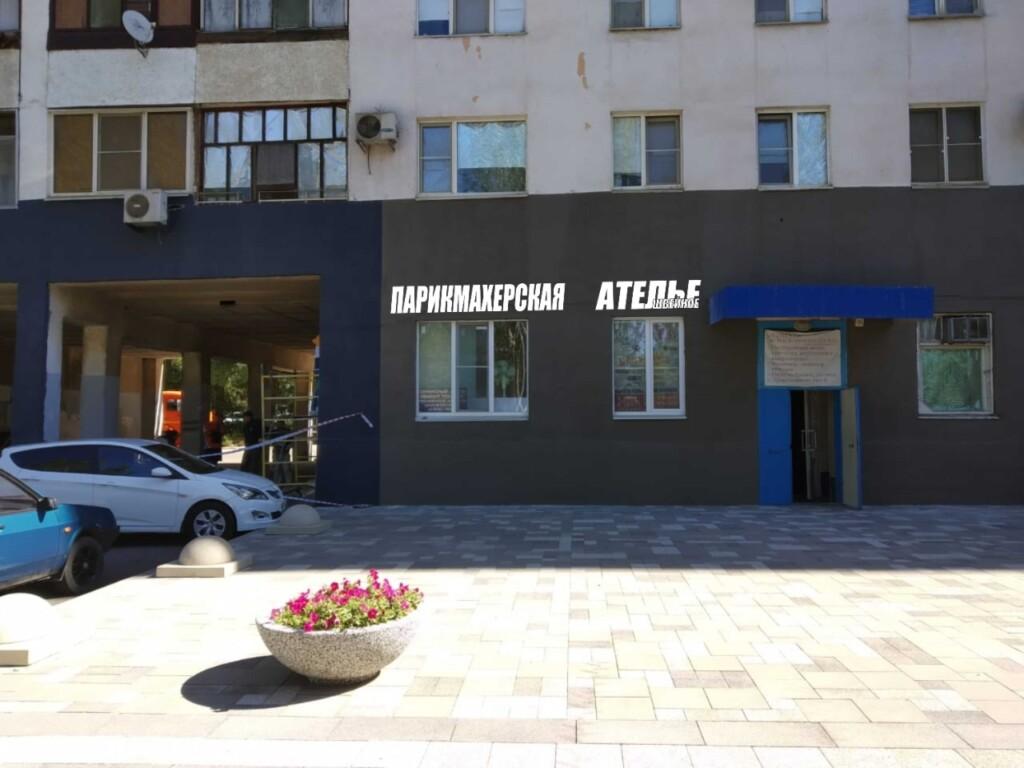 В Волжском коммерсантов просят оформлять фасады магазинов в едином стиле