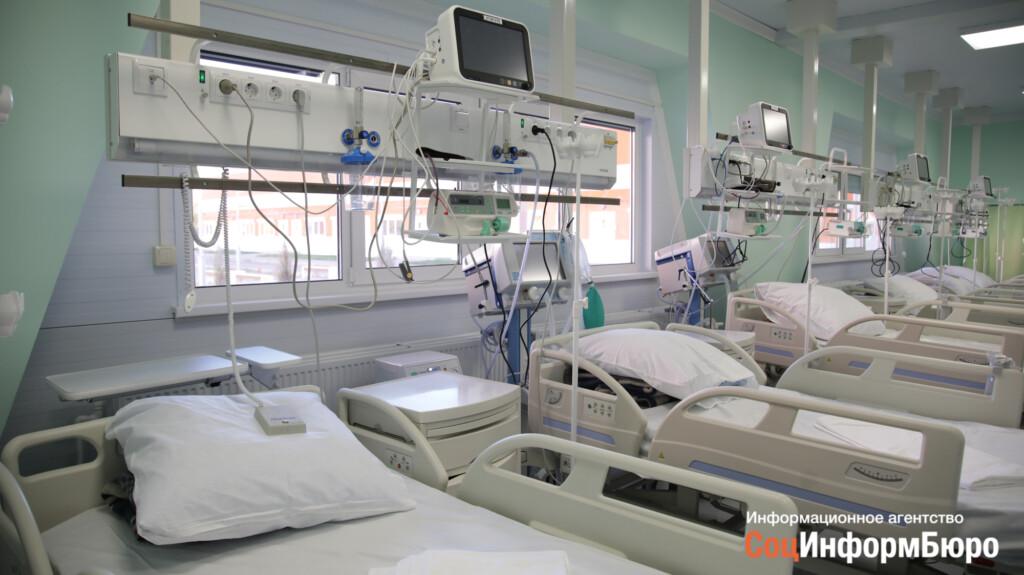 В Волгоградской области сообщили о спаде заболеваемости коронавирусом