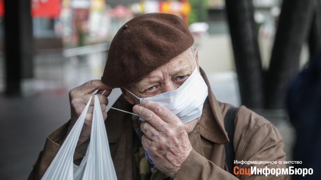 70 волгоградцев ответят за то, что не надели маску в общественном месте