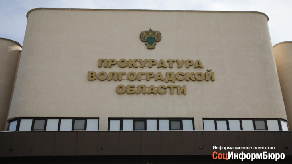 «Отмыли 600 тысяч»: в Волгограде организовали фиктивный фестиваль русской культуры