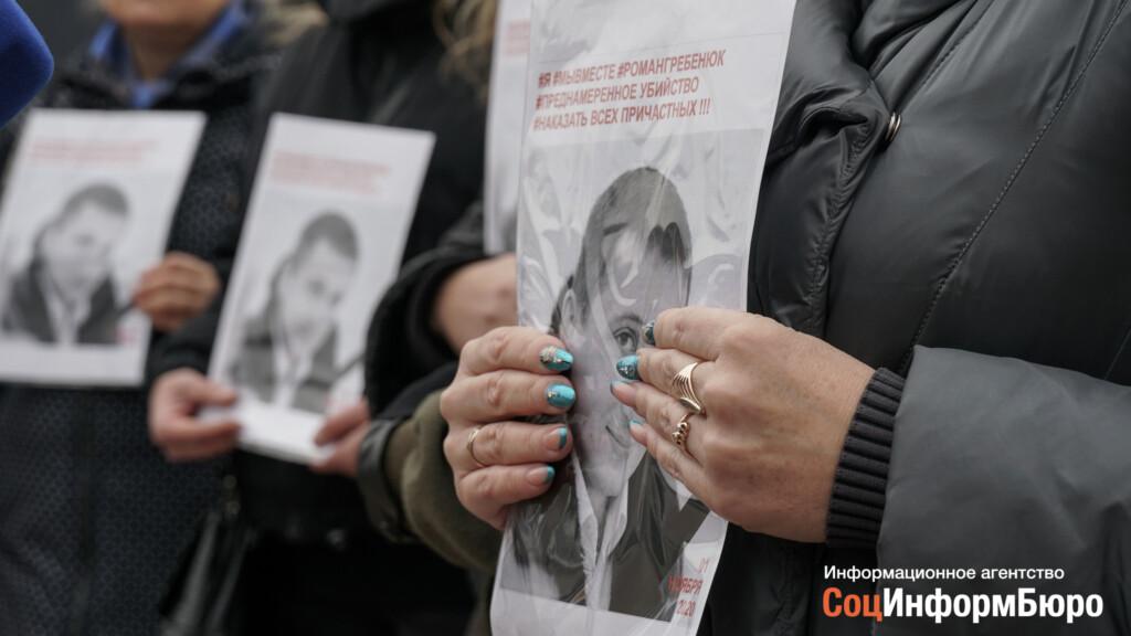 Дочь Романа Гребенюка, убитого из-за конфликта в родительском чате, перестала посещать школу