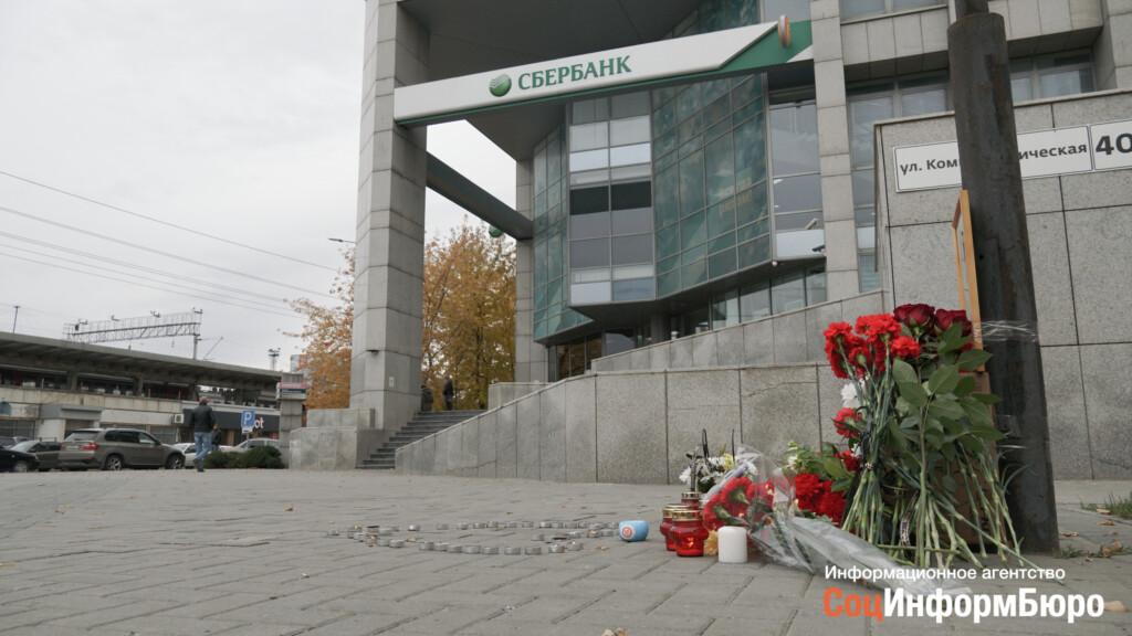 Следствие ищет свидетелей убийства Романа Гребенюка