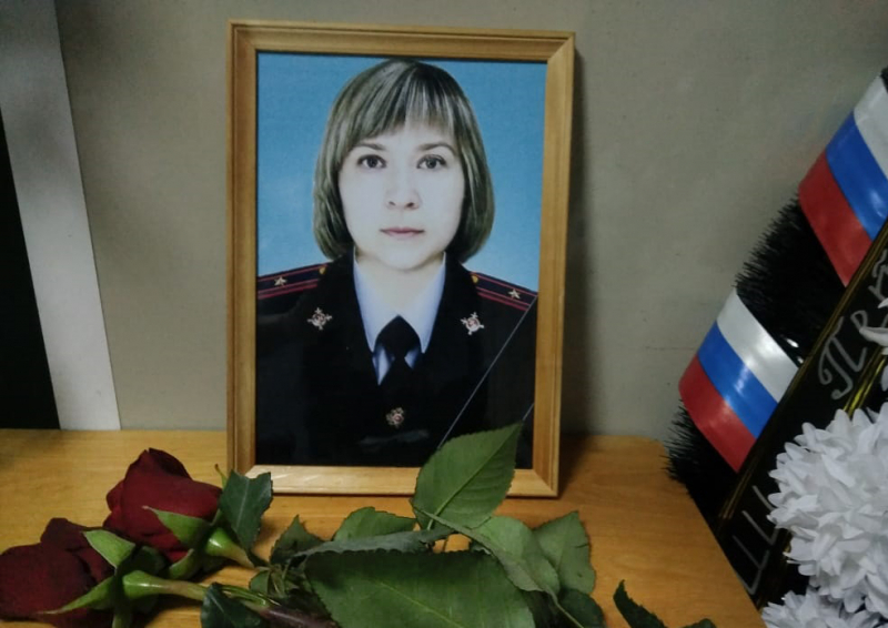 В Михайловке простились с майором полиции Лилией Зайцевой, которая стала жертвой ДТП