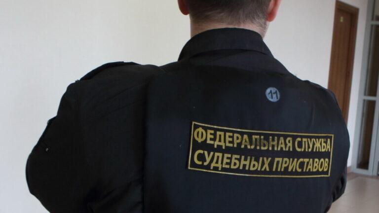 В Волгограде пристав получил условку за «жалость» к должникам