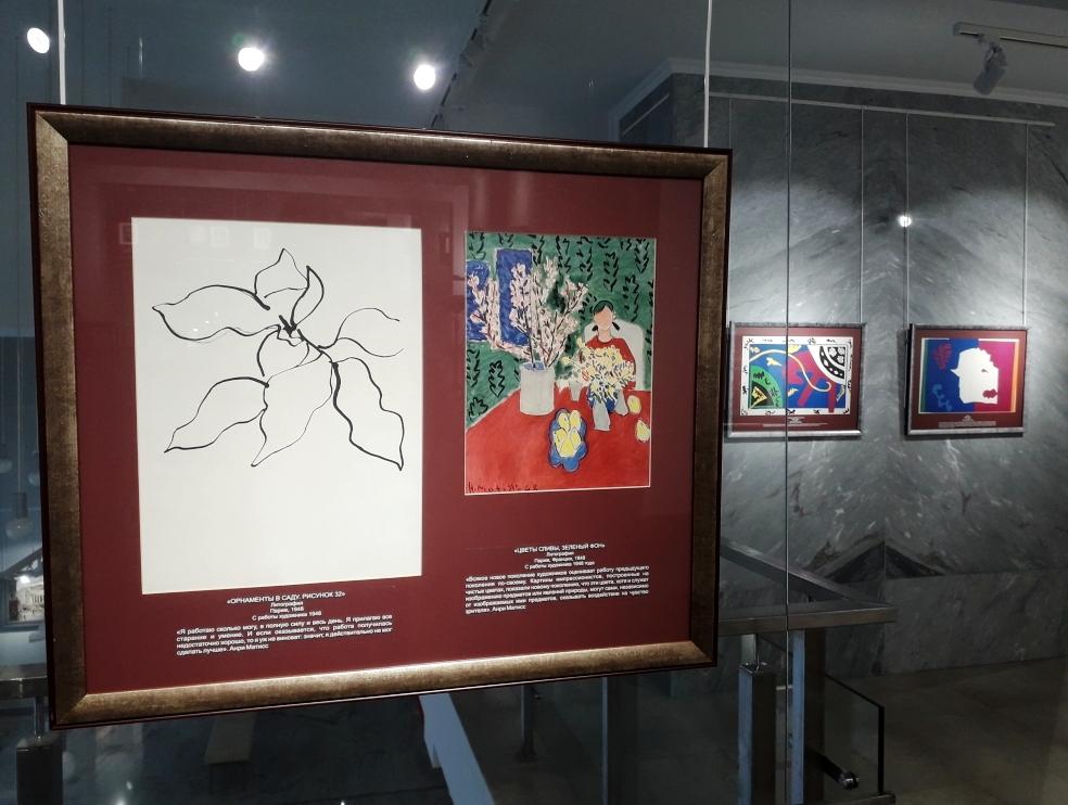 """""""В связи с популярностью"""": в Волгограде продлят выставку Матисса"""