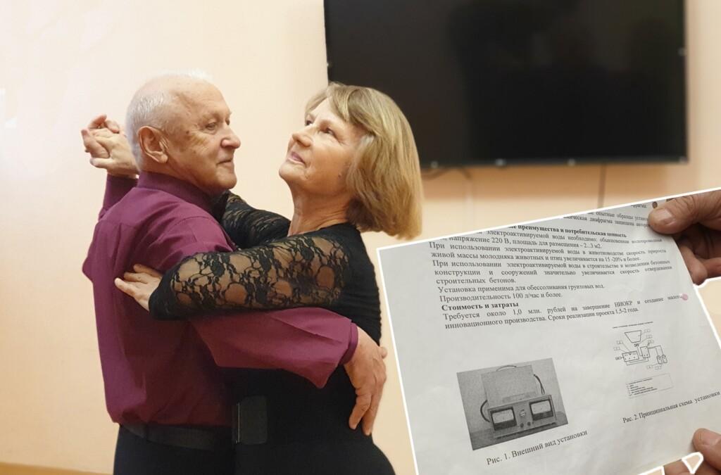 «Я не хочу продавать!»: 80-летний ученый надеется бесплатно оздоровить целый город