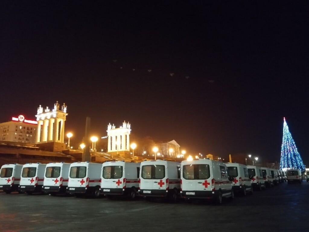 В Волгограде в рамках ГЧП торжественно передают 90 карет скорой помощи в пользование региона