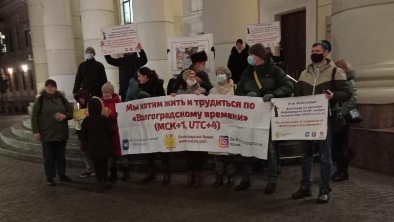 «Нас погружают в темноту!»: сторонники волгоградского времени массово соберутся 12 декабря