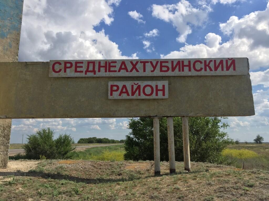 В Волгограде ФСБ задержала Александра Фирсова, директора фирмы, расчищавшей региональные ерики и свалки за 2,5 миллиарда рублей